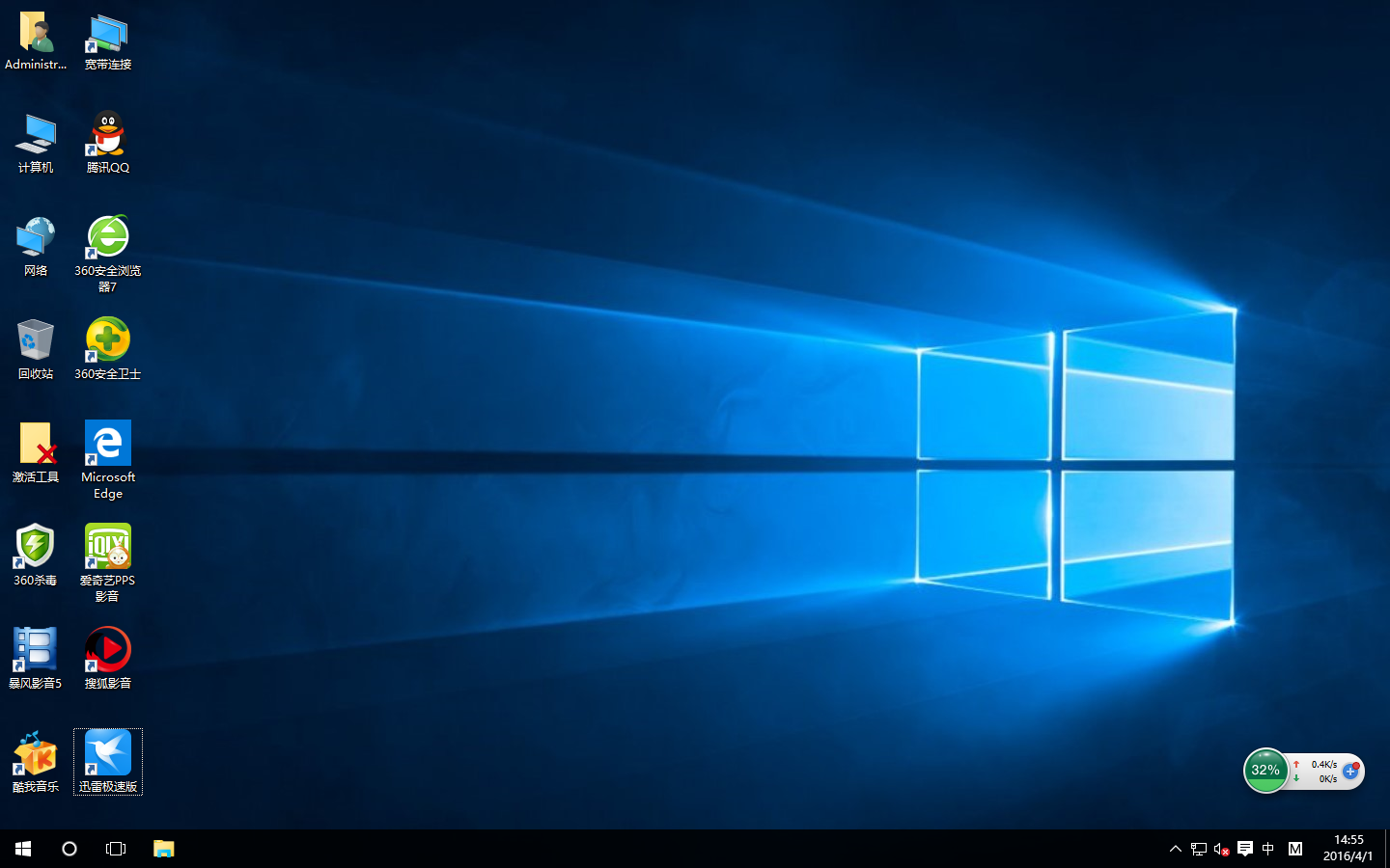 Windows 10-2016-04-01-14-55-57